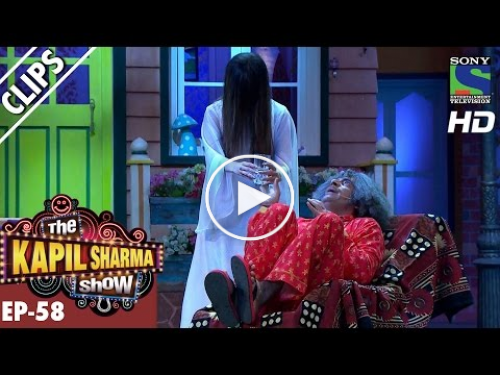 Watch How Dr  Gulati Encounters Ghost - The Kapil Sharma Show Latest