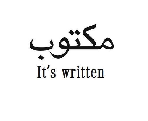 Pin By Heba Moh D On All Arabic Writing Tattoos Fate Tattoo