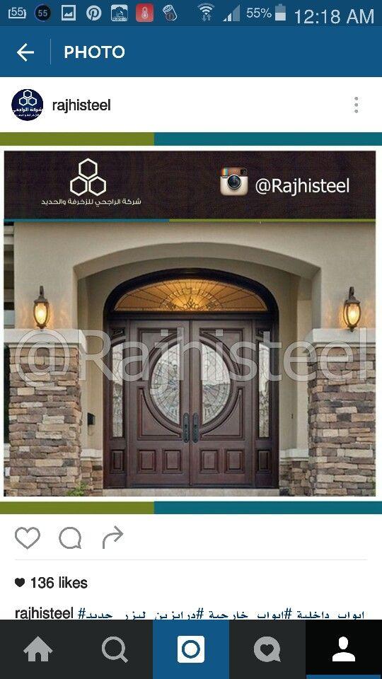 Pin By Ahmed Al Mousa On Laser Steel Doors Steel Doors Fireplace Decor