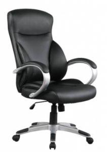 Chaise De Bureau Treviso Promotion Chez Conforama Luxembourg Jusqu Au 22 Avril Home Decor Furniture