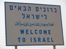 Road signs in Israel are written in Hebrew, Arabic and English.  Welcome to Israel!