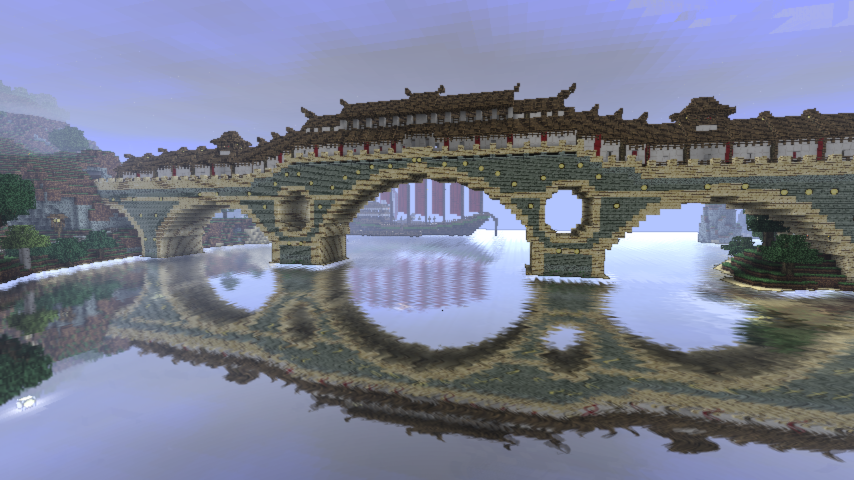 Superbe Japanese Bridge In #Minecraft