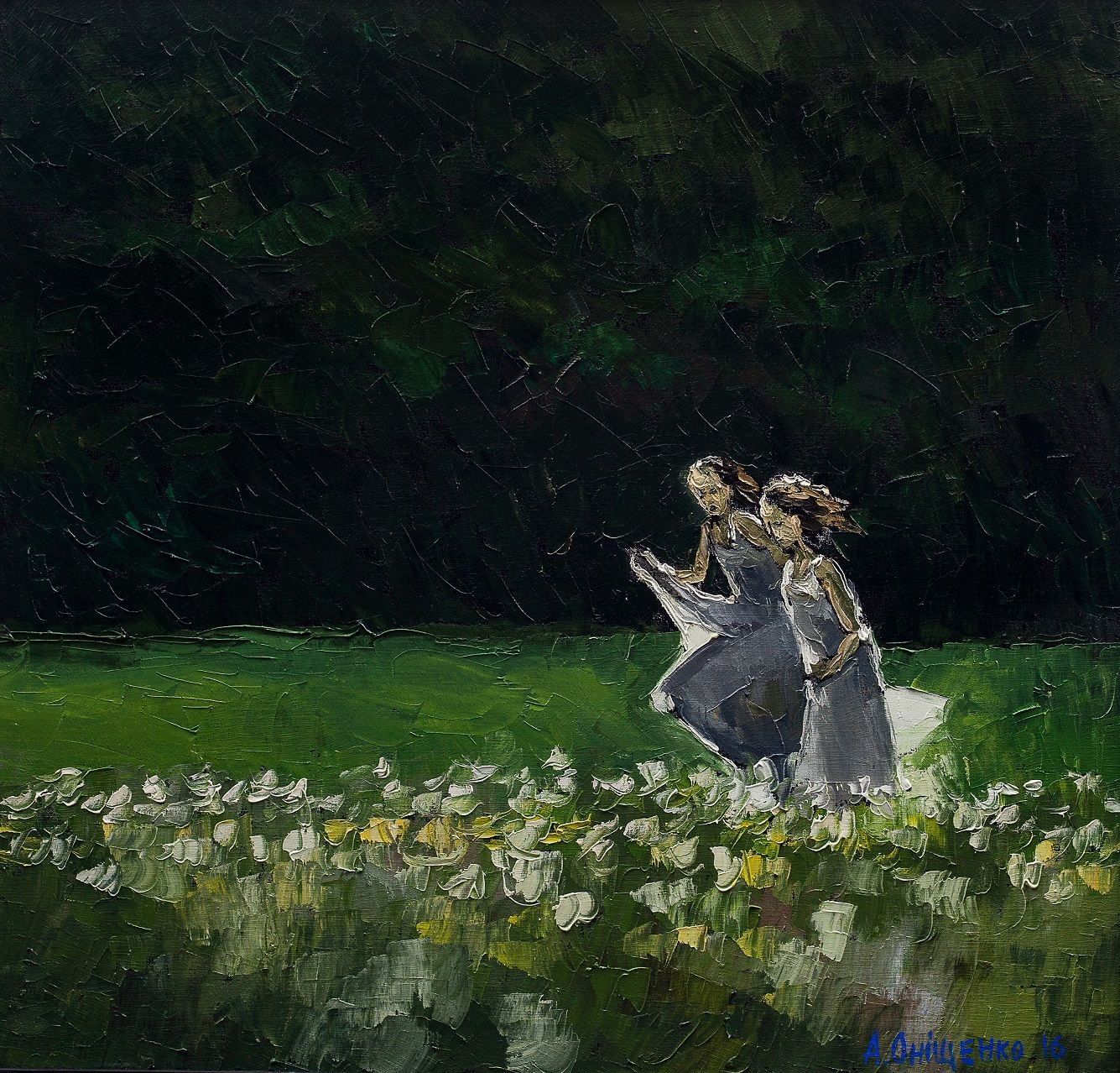 """The Dandelion Field"", 2016 Artist: Alexandr Onishenko"