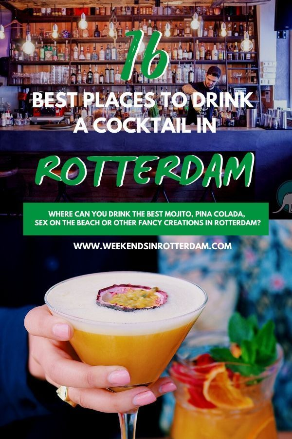 Photo of Best places to drink a cocktail in Rotterdam