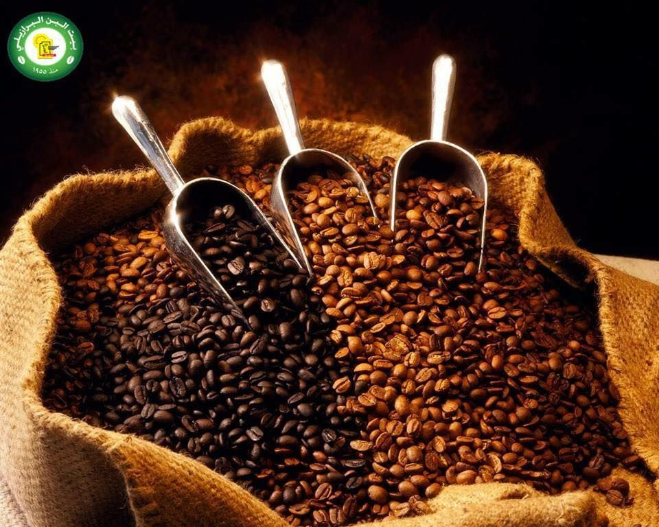 Brazilian Coffee House Was Established In Year 1955 In Kuwait Under The Name Of The International Mil Fair Trade Coffee Beans Coffee Beans Organic Coffee Beans