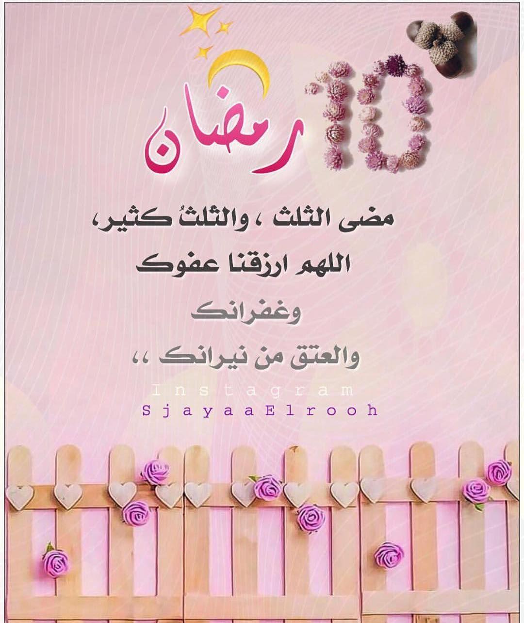 94 Likes 3 Comments Aℓi Ali Asm85 On Instagram حمدا لك يا الله على كل مانحن فيه Ramadan Quotes Ramadan Mubarak Wallpapers Ramadan