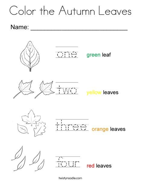 Color The Autumn Leaves Coloring Page Coloring Pages Autumn Leaves Fall Preschool
