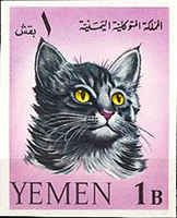 "Yemen cat postage stamp  from the Monarchy time "" Yemen Kingdom 1919 - 1962"""