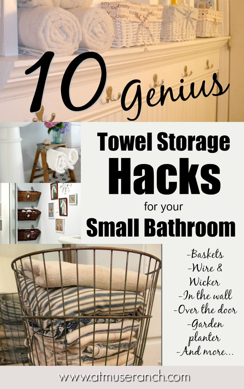 10 Genius Ways To Get More Towel Storage In A Small Bathroom Amazing Storage For Towels In Small Bathroom Design Inspiration