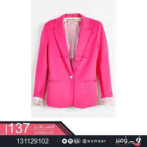 لطلة رسمية و انثوية في آن واحد جاكيت نسائي ملابس دوام جاكيتات ازياء اناقة بليزر موضة فاشن كشخة جواكت جاكتات Jackets Blazer Fashion