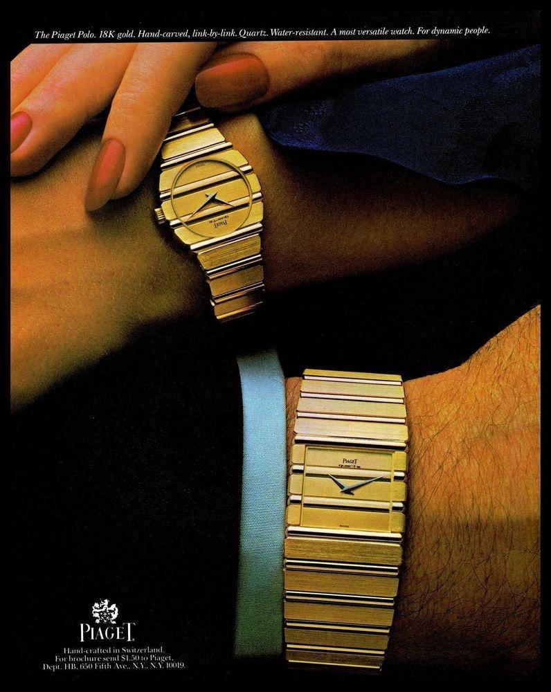 1983 Piaget Polo Men's Women's Gold #Swiss Hand #Watch