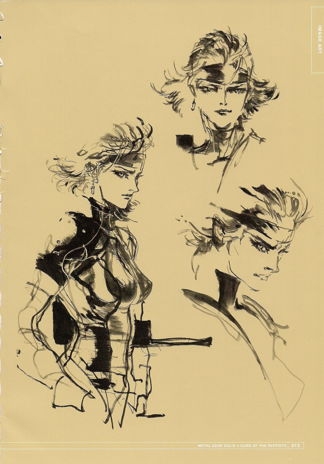 Concept Art Metal Gear 4