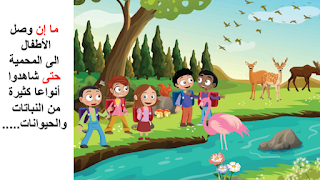 ملفات رقمية تواصل لم يكد حت ى ما إن حت ى Blog Posts Character Family Guy
