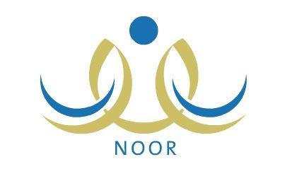 رابط تسجيل أولياء امور الطلاب في نظام نور Noor Letters Tech Company Logos Pinterest Logo