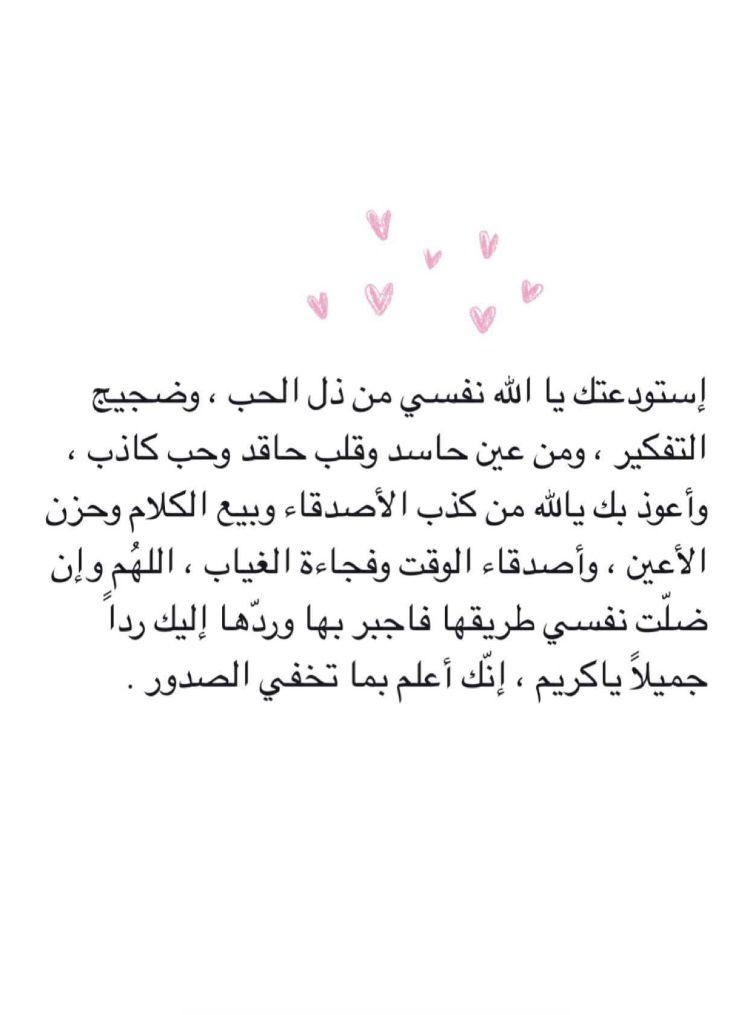 خلفيات صور افتار هيدر تمبلر صوره صور كلام Words Quotes Quran Quotes Best Quran Quotes