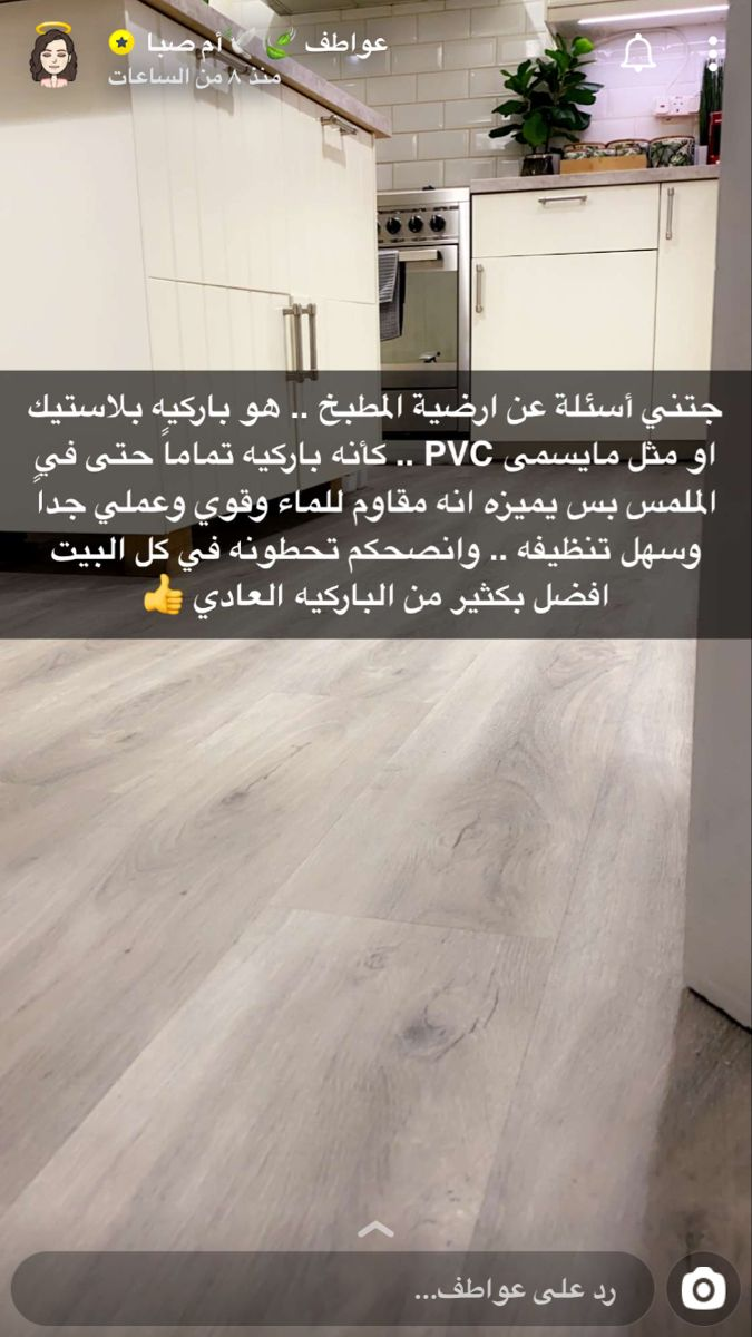 Pin By Hdoosh On أثاث Decor Home Living Room Home Design Floor Plans Home Design Living Room