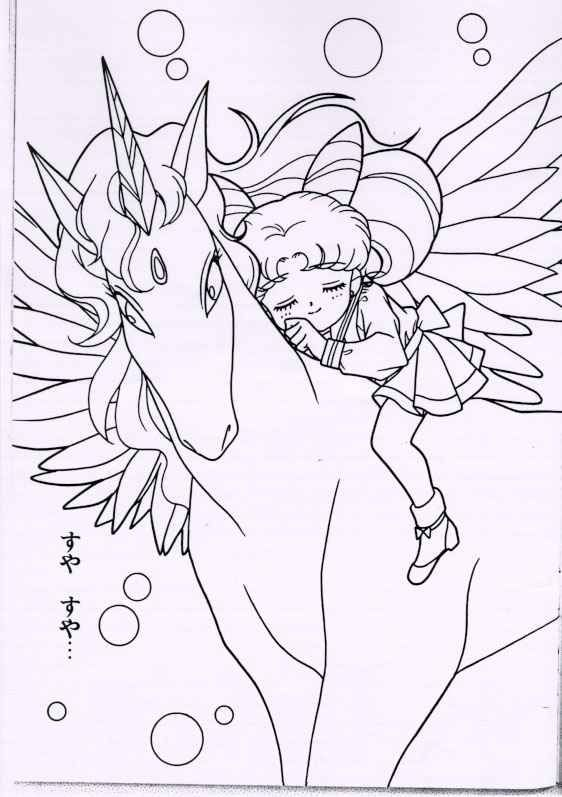 chibi moon coloring pages - photo#24