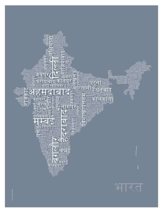 India map in hindi text map print india wall art india gift india map in hindi word map india poster india by silkespingies gumiabroncs Image collections