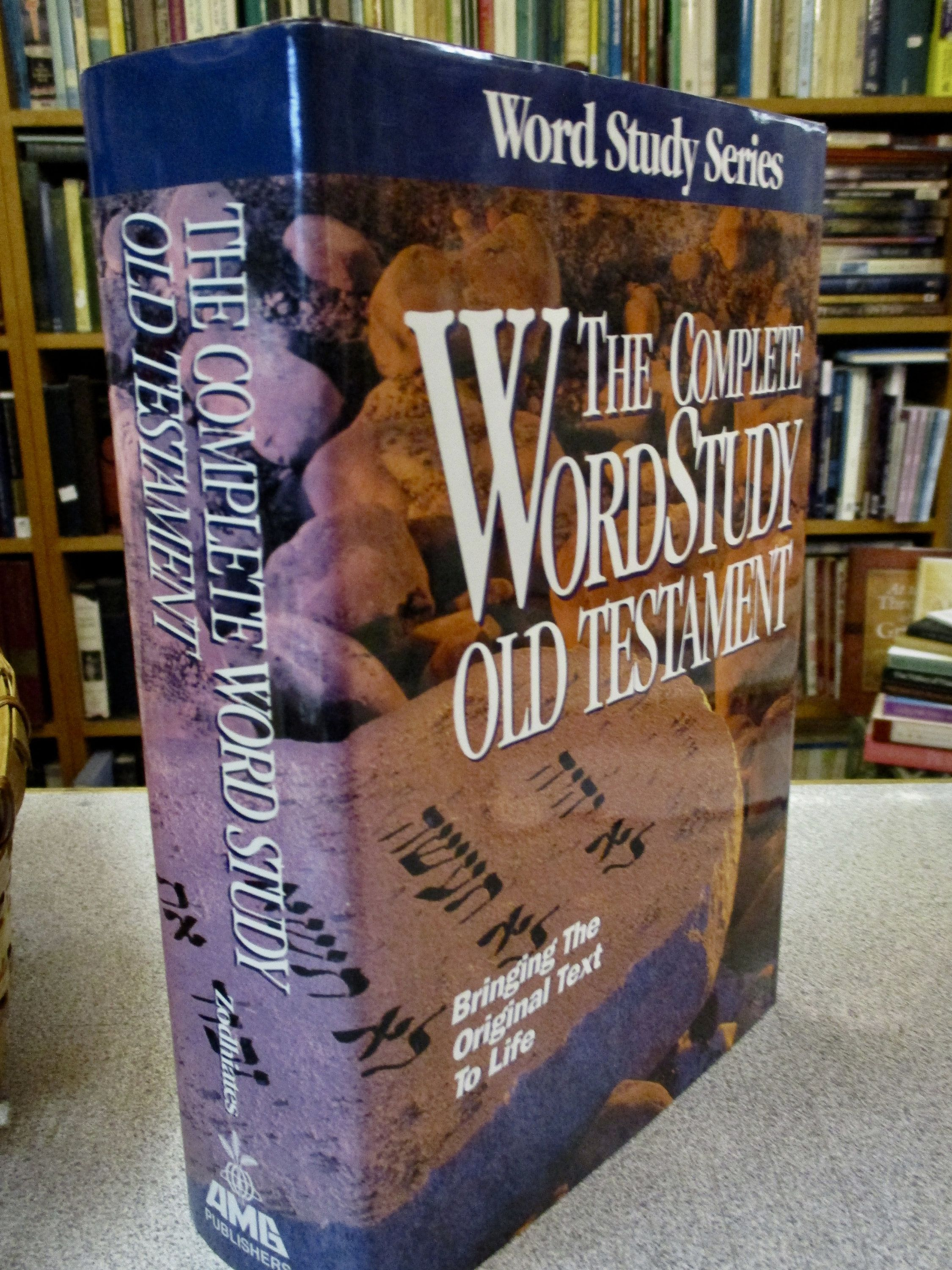 Zodhiates Complete Word Study Old Testament Strong S Etsy Word Study Christian Books Christian Journaling