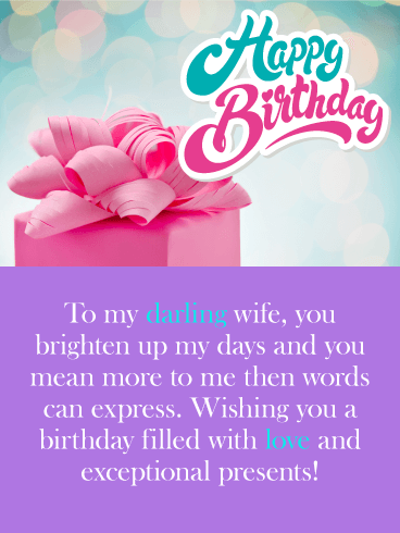 You Brighten Up My Days Happy Birthday Card For Wife Birthday Greeting Cards By Davia Happy Birthday Cards Happy Birthday Cards Images Birthday Cards Images