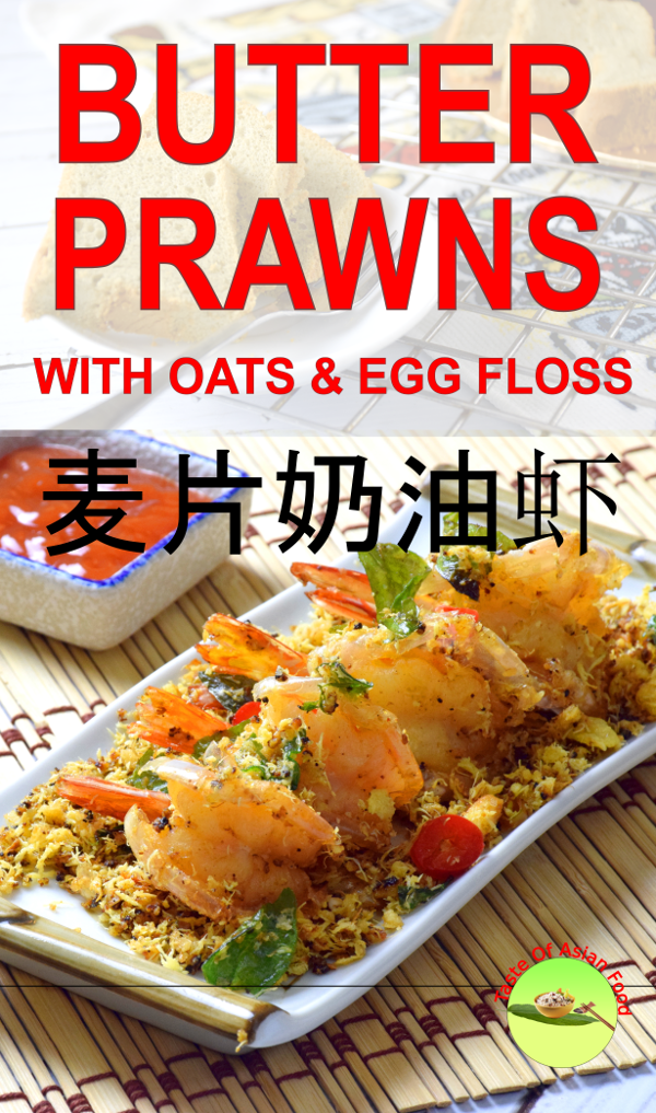 Butter Prawns With Oats And Egg Floss How To Make In 5 Steps Recipe Butter Prawn Prawn Recipes