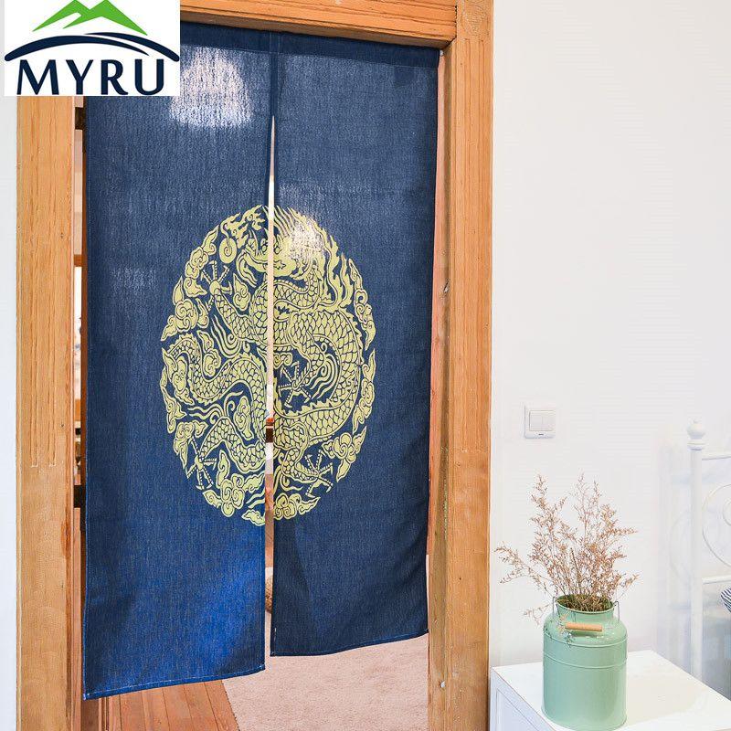 Myru Chinese Traditional Dragon Totem Door Curtian Blue Door