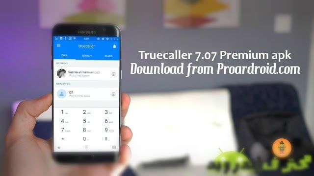 يحدد تروكولر المتصلين المجهولين و يحظر المكالمات غير المرغوب فيها شاهد أسماء و صور الأشخاص الذين يتصلون حتى و لو لم يتم حفظهم في دفتر هاتف Caller Id Phone App