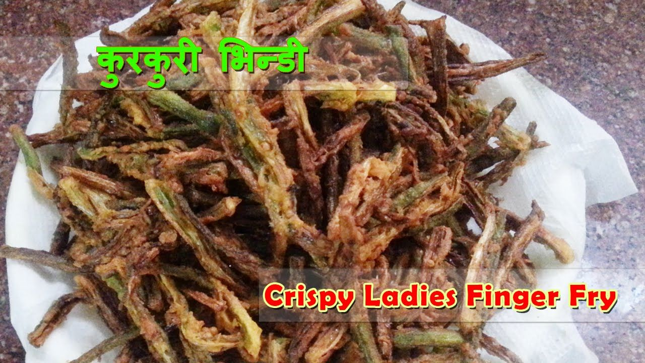 Kurkuri bhindi or deep fried okra is a recipe of lady finger coated kurkuri bhindi or deep fried okra is a recipe of lady finger coated with indian spices these spices and gram flour coated deep fried okras are liked by forumfinder Images