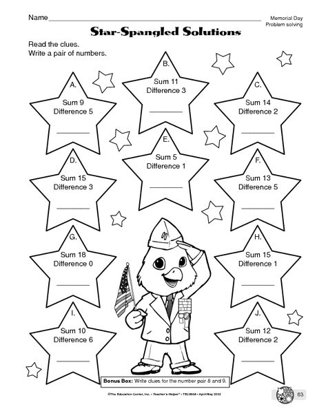 Free Printable Memorial Day Worksheets