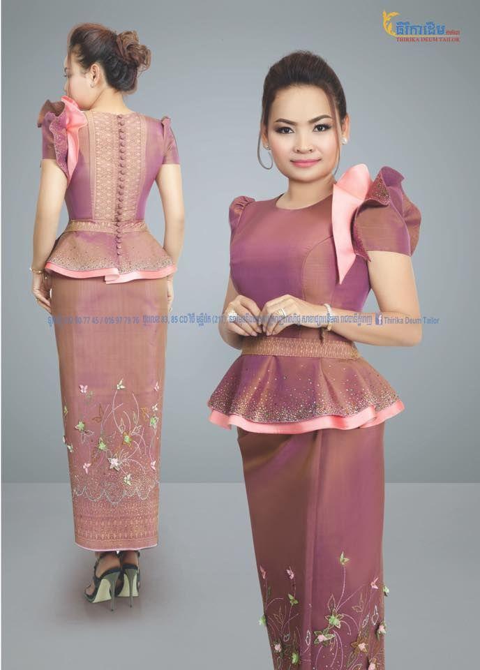 khmer traditional dress | conjunto dama | Pinterest | Vestidos de ...