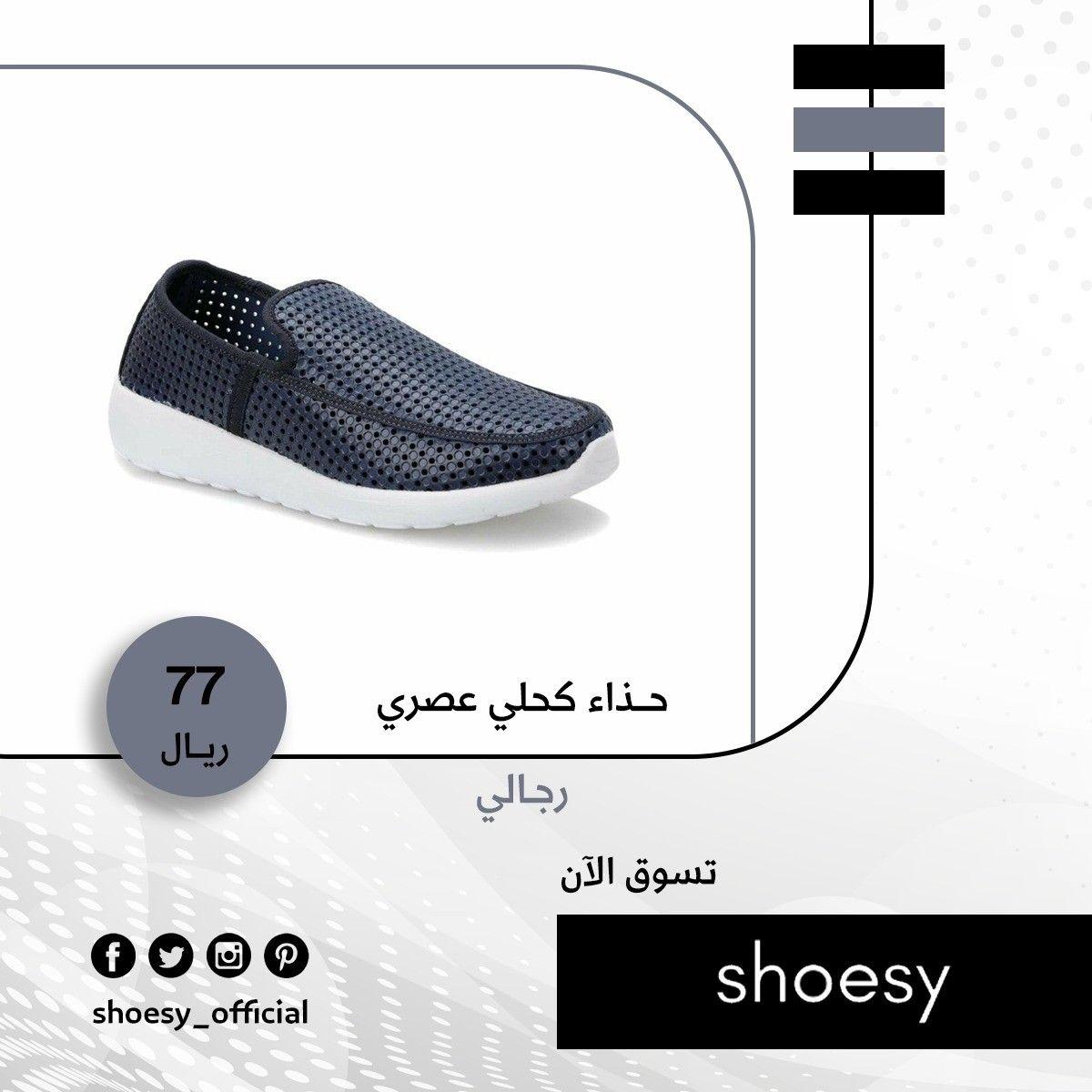تسوق الآن وتحل ى بالفخامة باختيارك هذا الحذاء العصري الأنيق Vans Classic Slip On Sneaker Slip On Sneaker Vans Classic Slip On