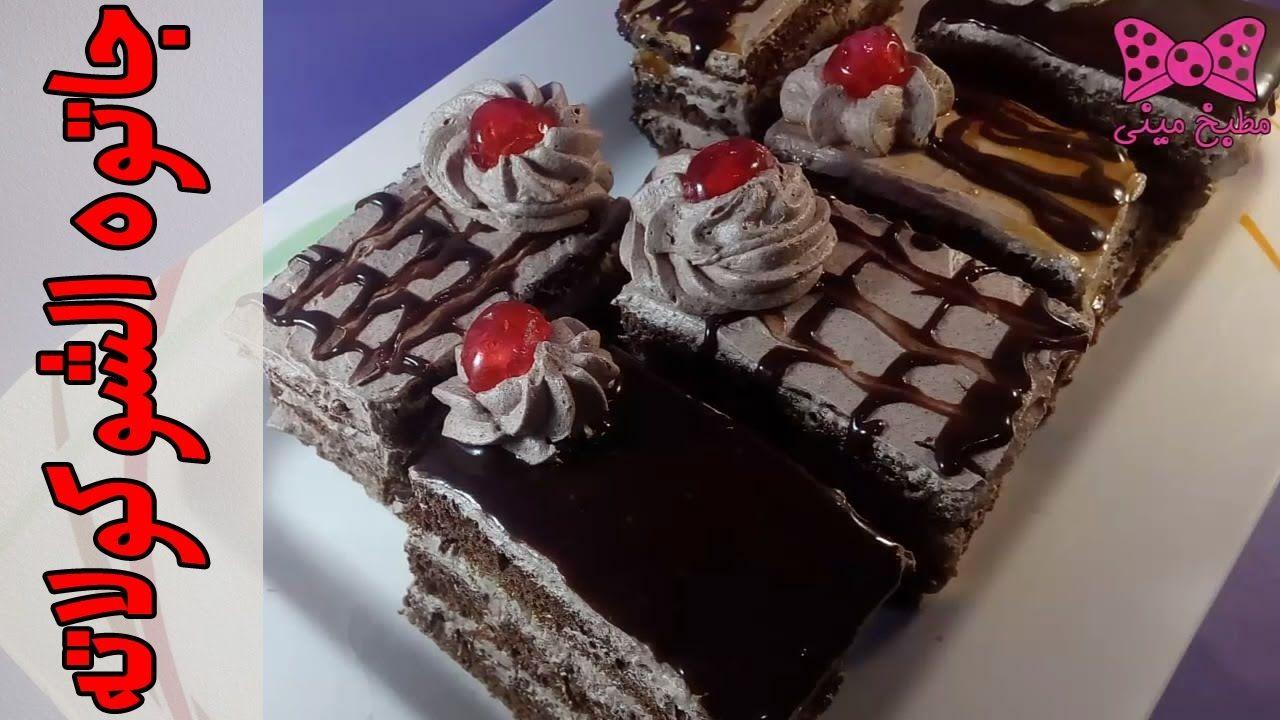 طريقة عمل جاتوه الشيكولاته في البيت بكل سهوله جاتوه الشوكولاته السهل و Desserts Food Brownie