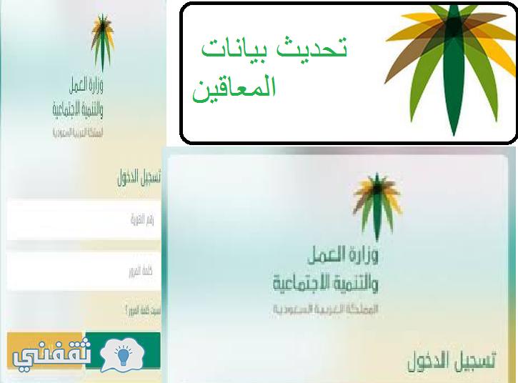 تحديث بيانات المعاقين تبدأ وزارة العمل والتنمية الاجتماعية بالمملكة العربية السعودية في تلقي طلبات تحديث بيانات المعاقين إلكترونيا عبر البواب Chart Pie Chart