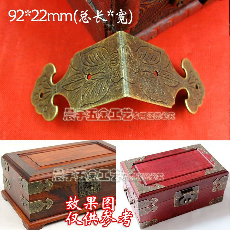 Where To Buy Decorative Boxes Aliexpress  Buy Wholesale Hardware Accessories Antique Wine