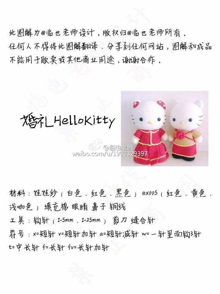 Crochet hello kitty wedding doll 1 | Dolls | Pinterest