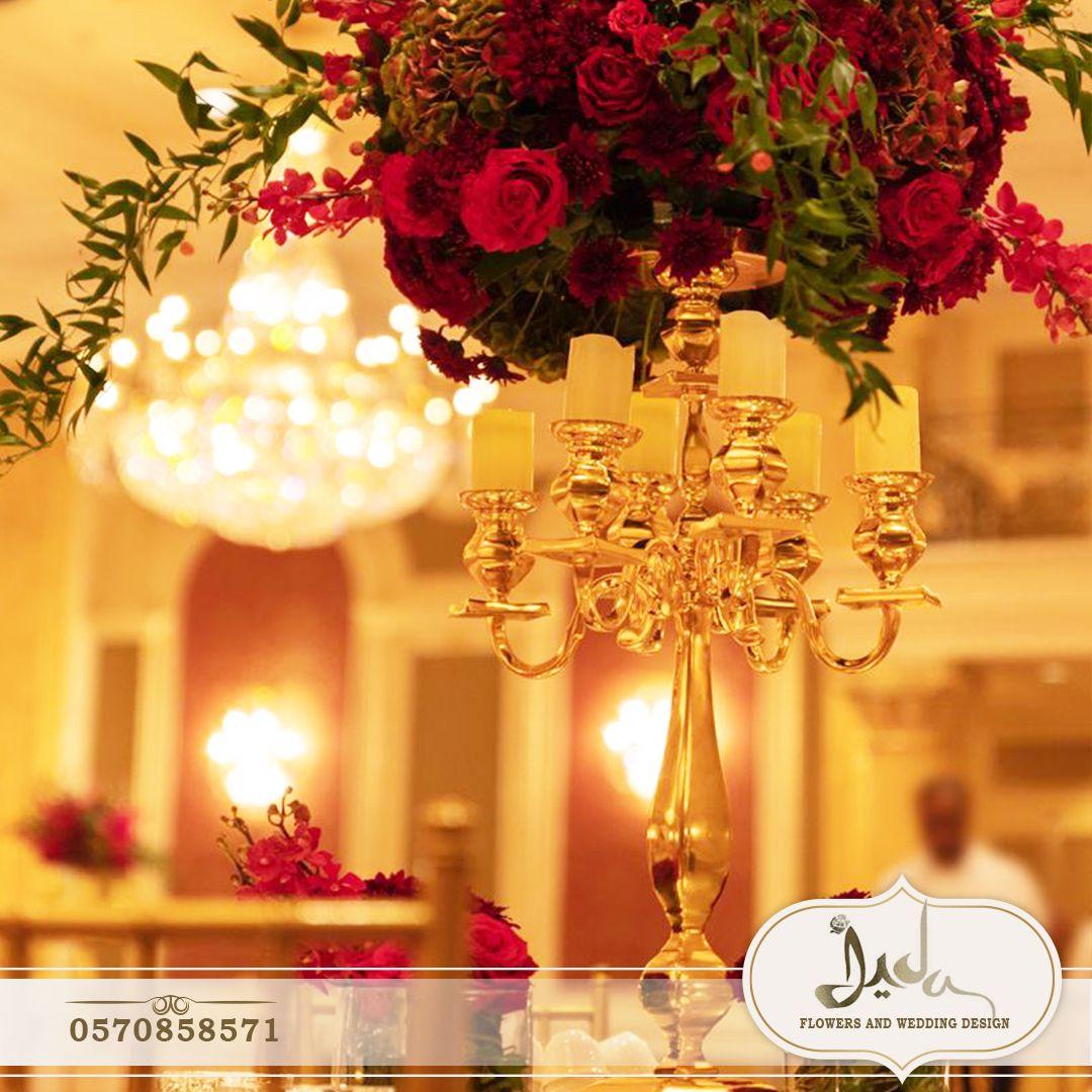 ديكورات جيدا المميزة لليلة عمر ولا أروع يمكنكم التواصل معنا على 920006386 افراح اعراس ديكور قاعات جدة السعود Table Decorations Wedding Designs Decor