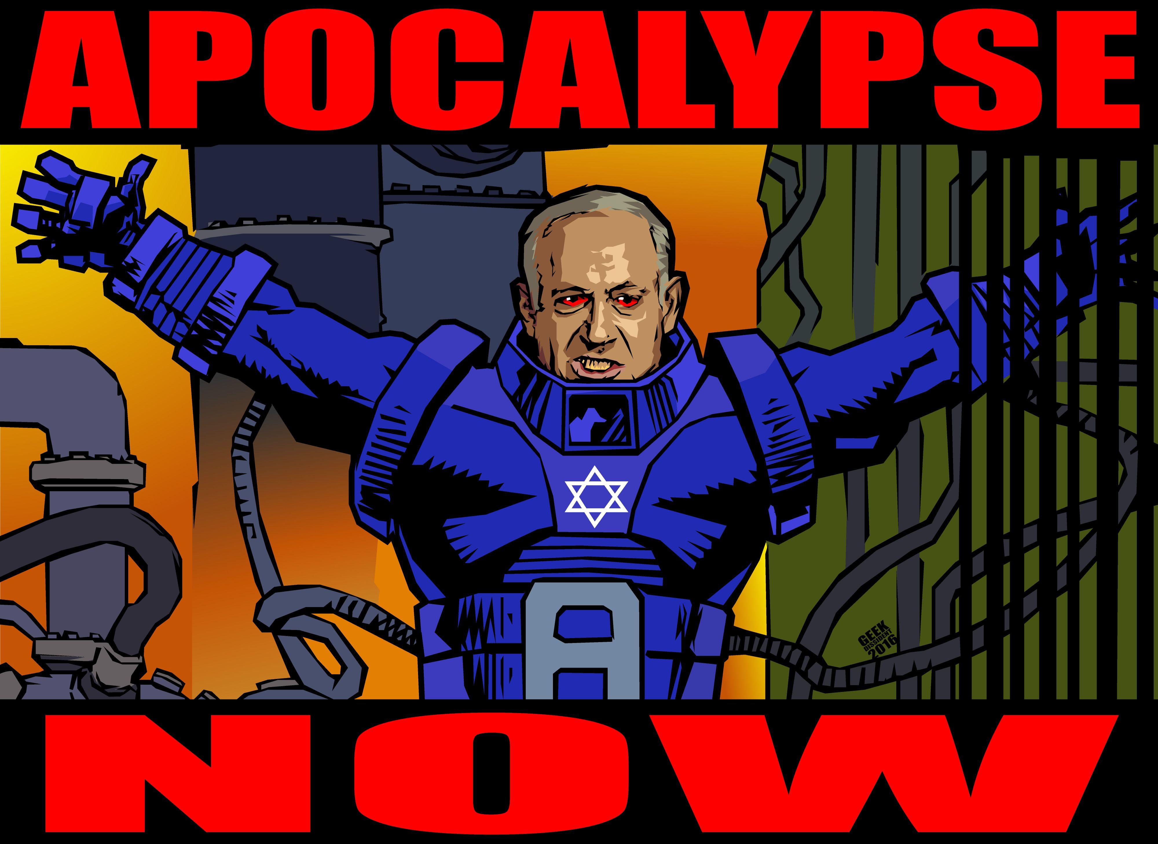Israel zionism netanyahu iran middle east jews jerusalem israel zionism netanyahu iran middle east jews jerusalem benjamin buycottarizona Choice Image