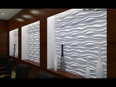 Se trata de tu propio negocio fabricar en su casa paneles - Cemento decorativo para paredes ...