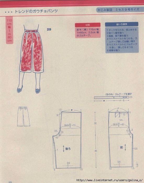 Превью 006beC5mzy7cTbCOk2P2f&690 (550x700, 250Kb) | Patrones de ropa ...