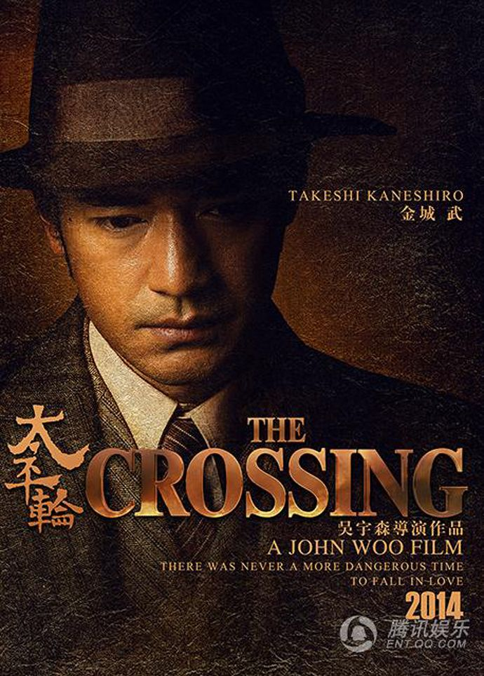 Takeshi Kaneshiro in The Crossing Takeshi kaneshiro, The