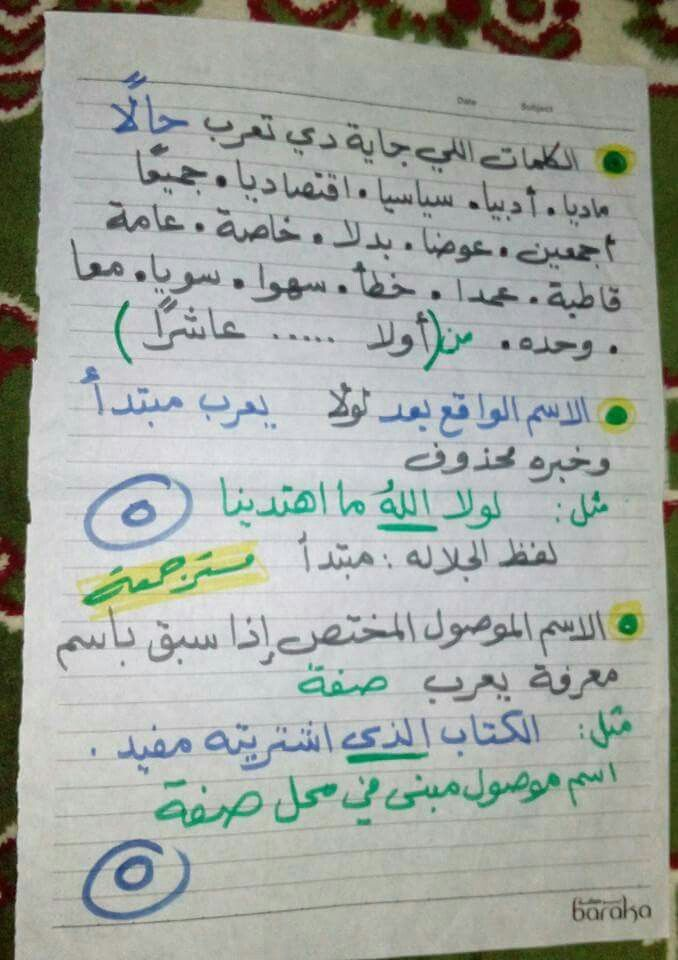 شكل 4 صوره زخرفة عربي للإسم بخط عريض صورة اسم قيس Qys Image Art Name Design