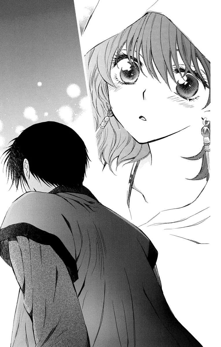 Akatsuki no Yona Vol.TBD Chapter 111 A Town Where People