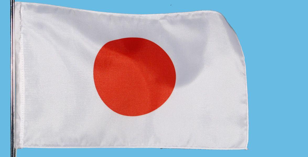 Ausschreibung - Studierende aller Fachrichtungen mit  Neugier auf Asien können sich noch bis zum 1. April für das zweijährige deutsch-japanische Elite-Austauschprogramm bewerben.