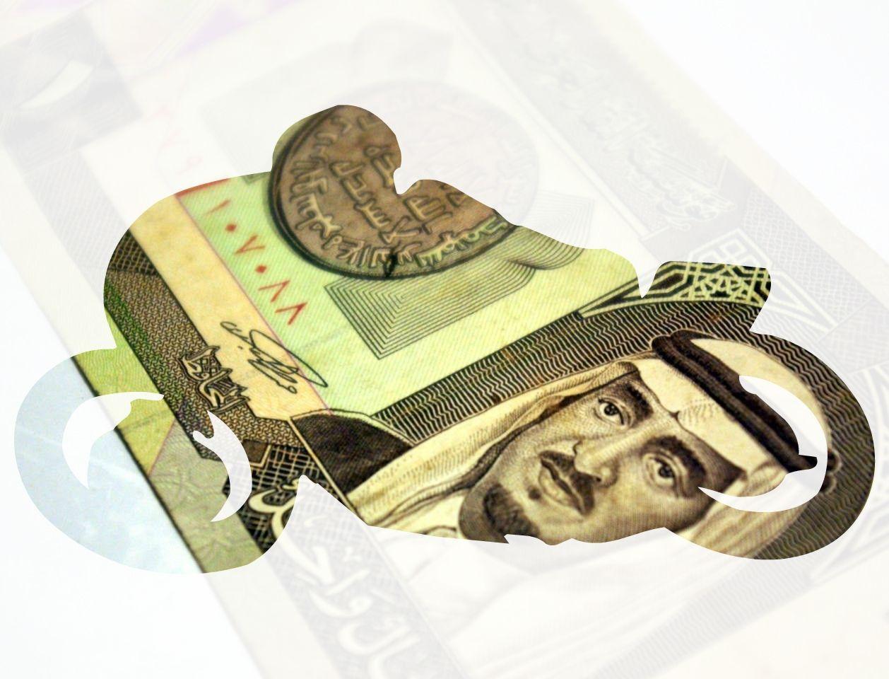 سعر الدرهم الإماراتي اليوم جميع البنوك والسوق السوداء مقابل الجنيه محدث لحظة بلحظة Finance