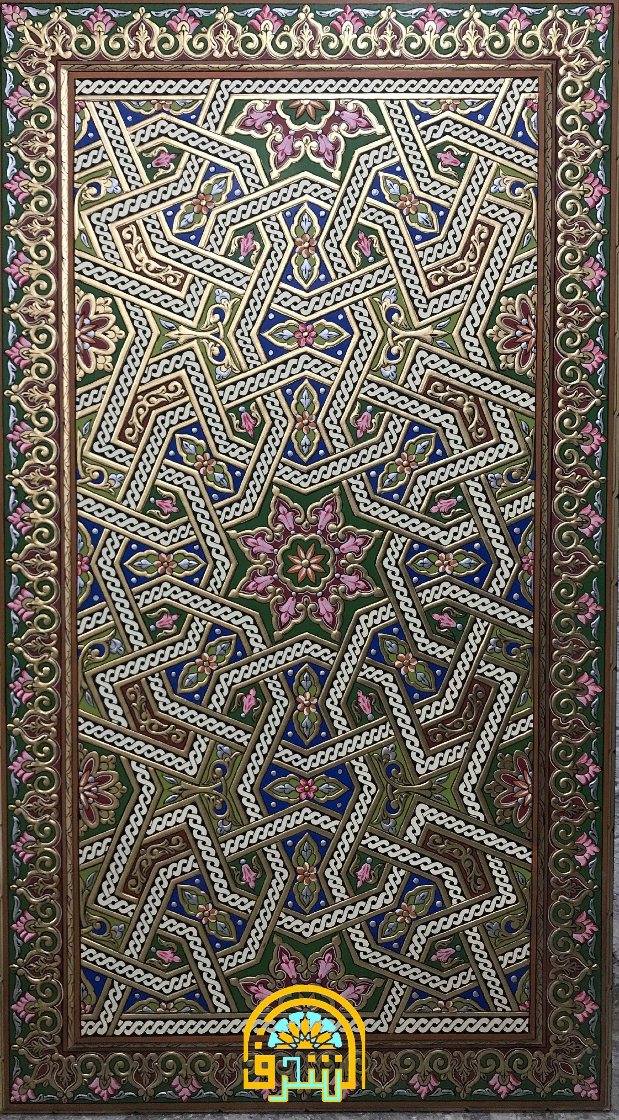 زخرفة عربية هندسية وزخرفة نباتية من الدهان الدمشقي Islamic Art Pattern Pattern Art Geometry Art