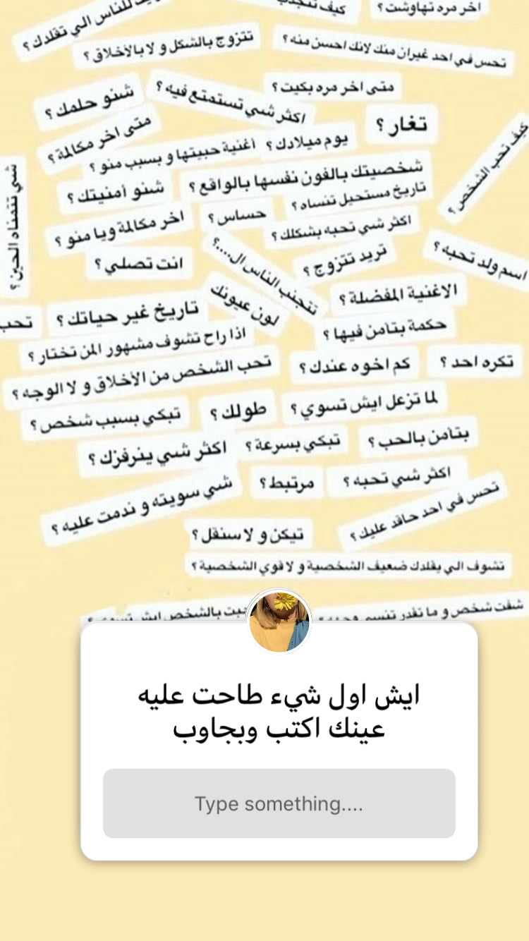 Pin By 2oo On Any Thing Instagram Quotes Instagram Quotes Captions Funny Arabic Quotes