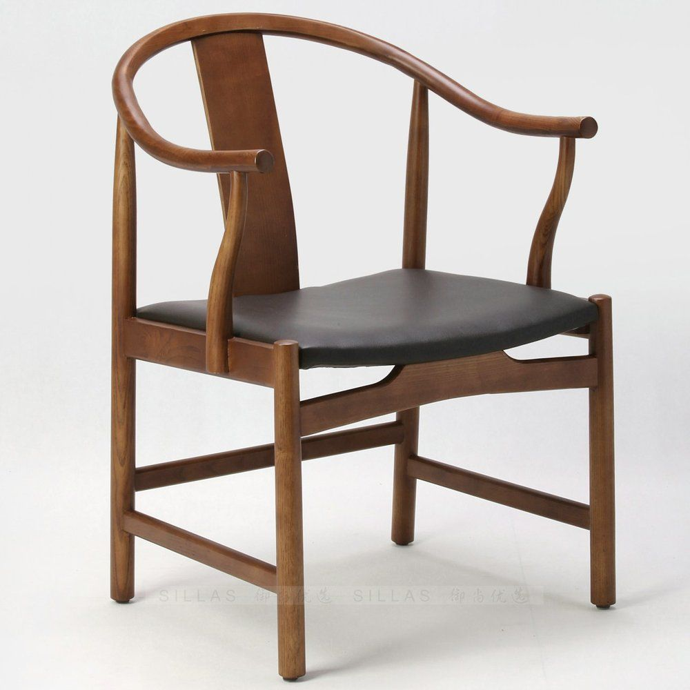 modern Chinese style  Chinese Danish wood armchair chair
