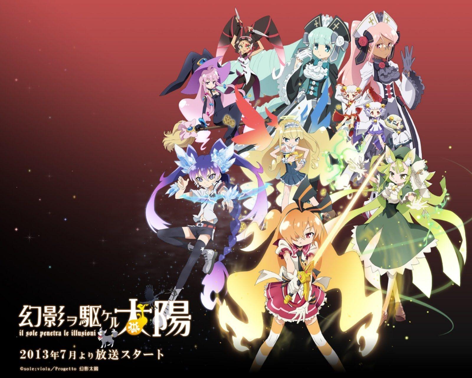 Genei wo Kakeru Taiyou /// Genres Magic