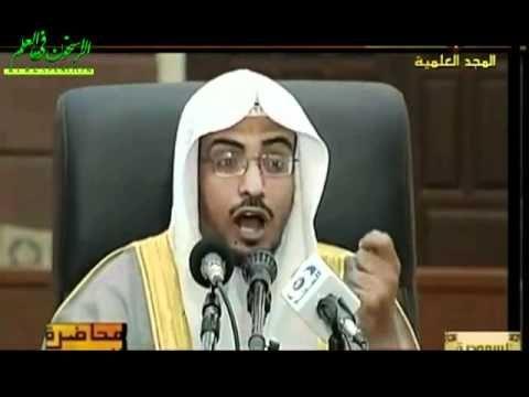 مكان لم يسجد فيه لله قط للشيخ صالح المغامسي Islamic Videos Tri Pray