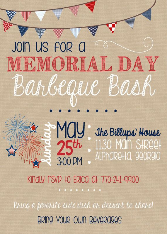 Memorial Day BBQ Invitation Summer Barbeque Invitation Printable